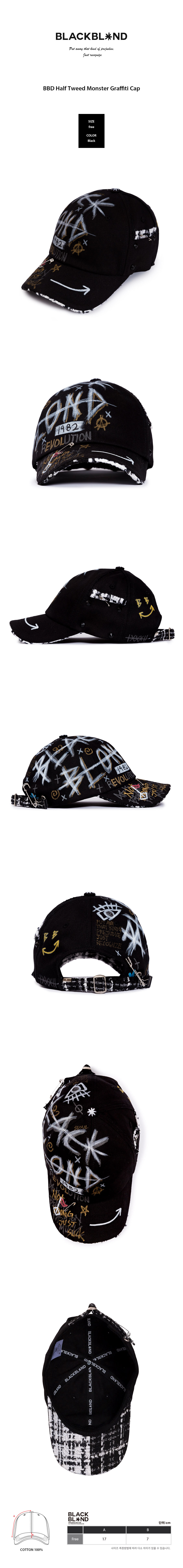 BBD-Half-Tweed-Monster-Graffiti-Cap-%28Black%29.jpg