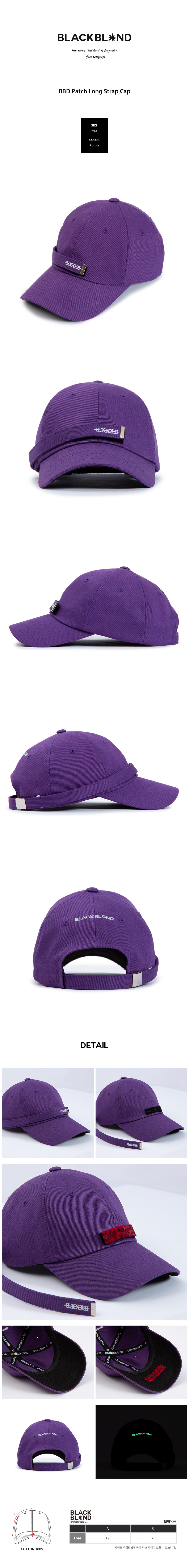 BBD-Patch-Long-Strap-Cap-%28Purple%29.jpg