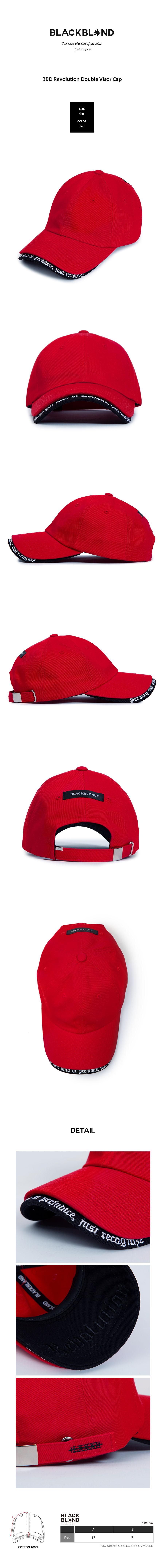 블랙블론드 BLACKBLOND - BBD Revolution Double Visor Cap (Red)