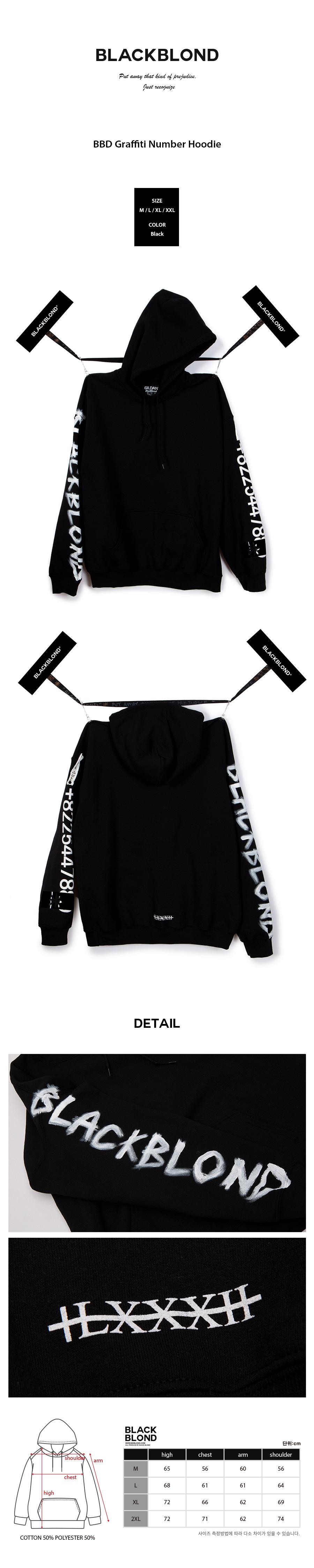 블랙블론드 BLACKBLOND - BBD Graffiti Number Hoodie (Black)