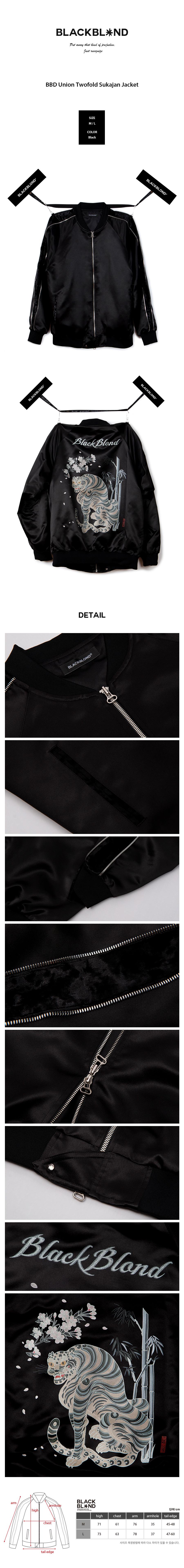 블랙블론드 BLACKBLOND - BBD Union Twofold Sukajan Jacket (Black)