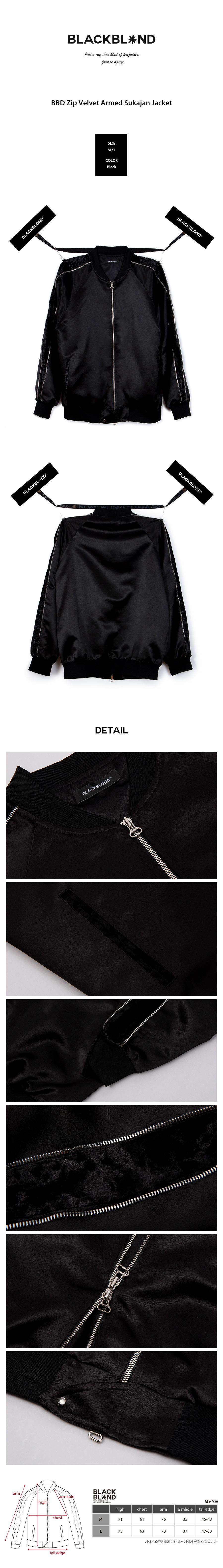 BBD-Zip-Velvet-Armed-Sukajan-Jacket-%28Black%29.jpg