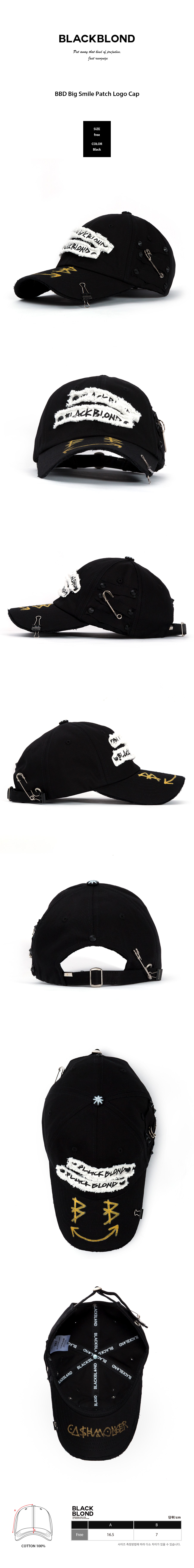 블랙블론드 BLACKBLOND - BBD Big Smile Patch Logo Cap (Black)