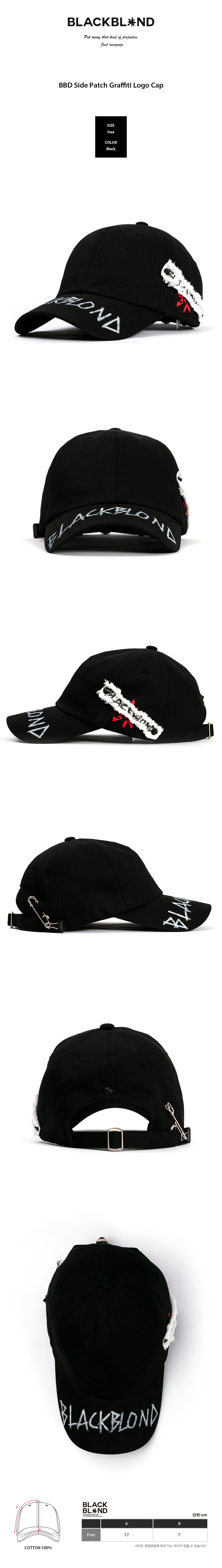 BBD-Side-Patch-Graffiti-Logo-Cap-%28Black%29.jpg