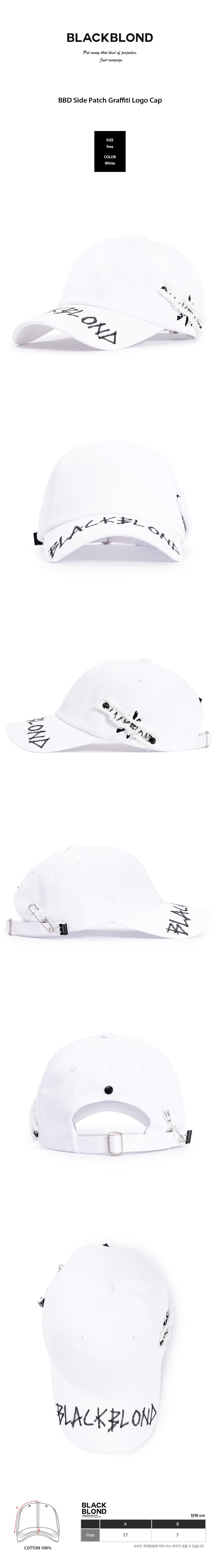 블랙블론드 BLACKBLOND - BBD Side Patch Graffiti Logo Cap (White)
