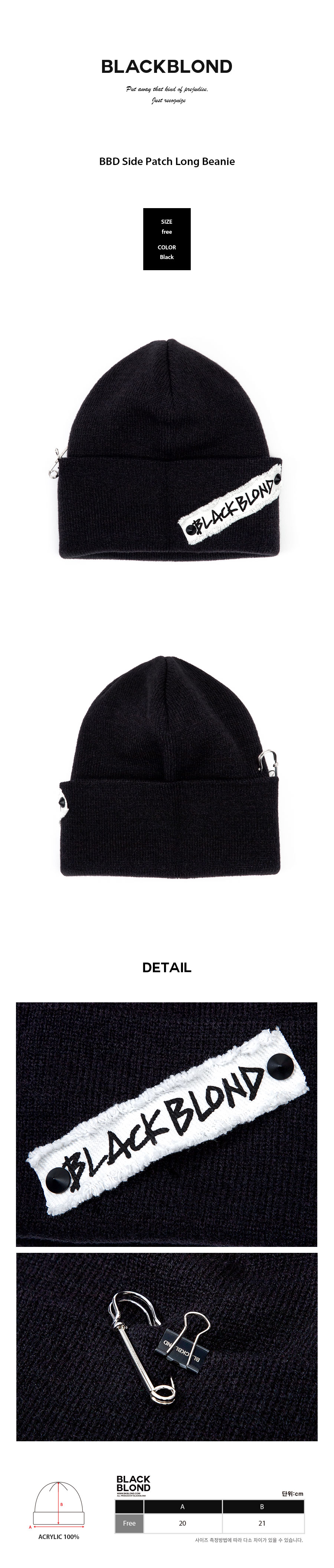 BBD-Side-Patch-Long-Beanie-%28Black%29.jpg