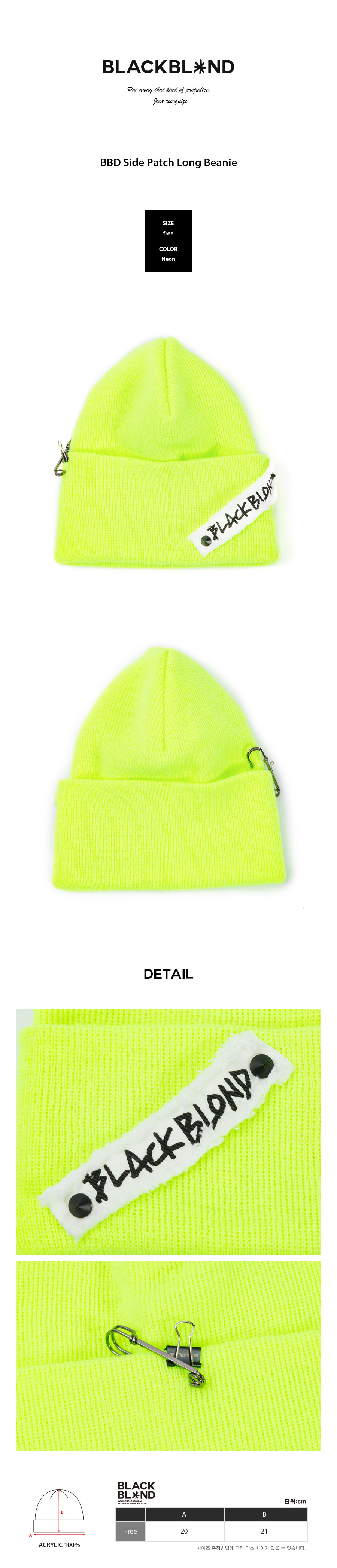 BBD-Side-Patch-Long-Beanie-%28Neon%29.jpg