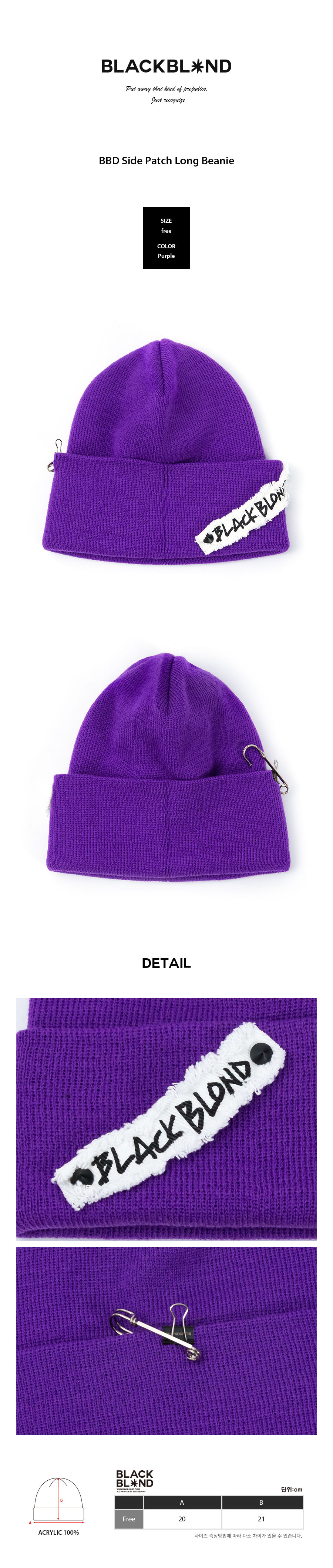 BBD-Side-Patch-Long-Beanie-%28Purple%29.jpg