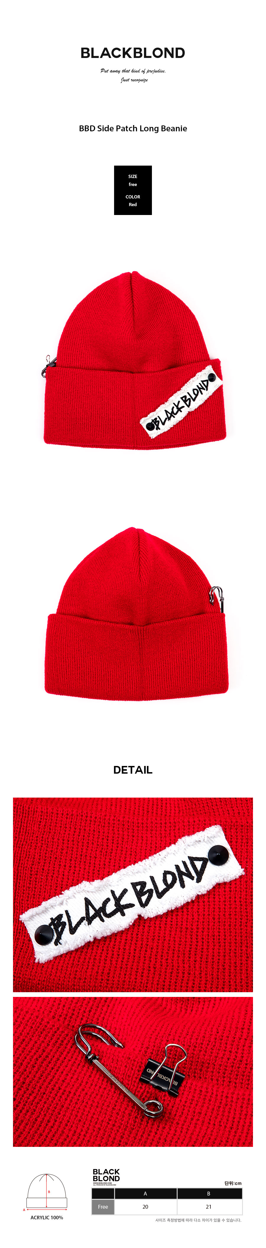 블랙블론드 BLACKBLOND - BBD Side Patch Long Beanie (Red)