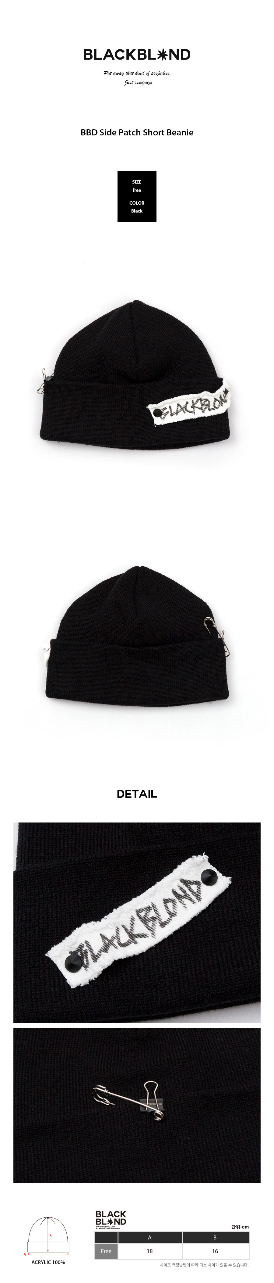 블랙블론드 BLACKBLOND - BBD Side Patch Short Beanie (Black)