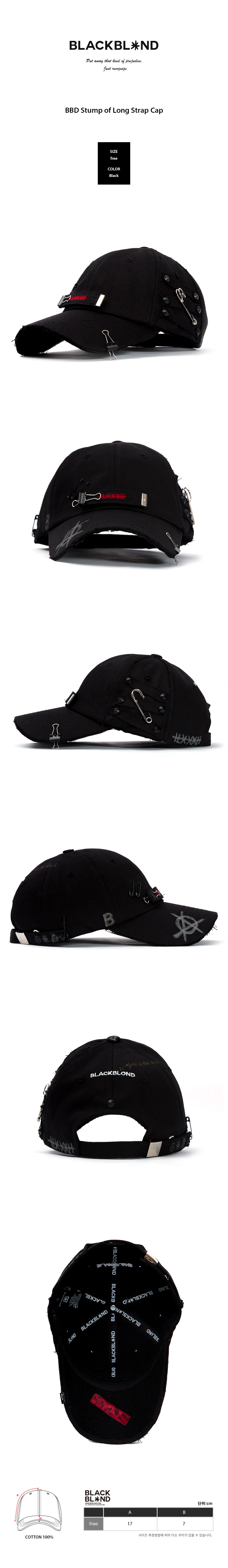 BBD-Stump-of-Long-Strap-Cap-%28Black%29.jpg