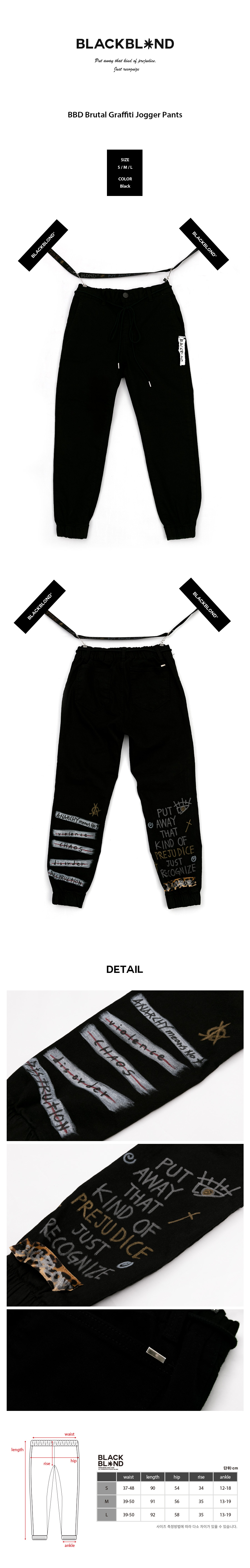 BBD-Brutal-Graffiti-Jogger-Pants-%28Black%29.jpg