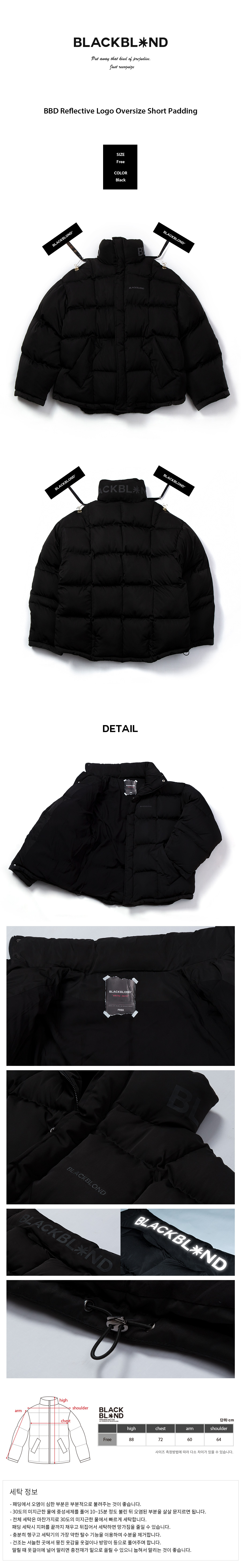 BBD-Reflective-Logo-Oversize-Short-Padding-%28Black%29.jpg