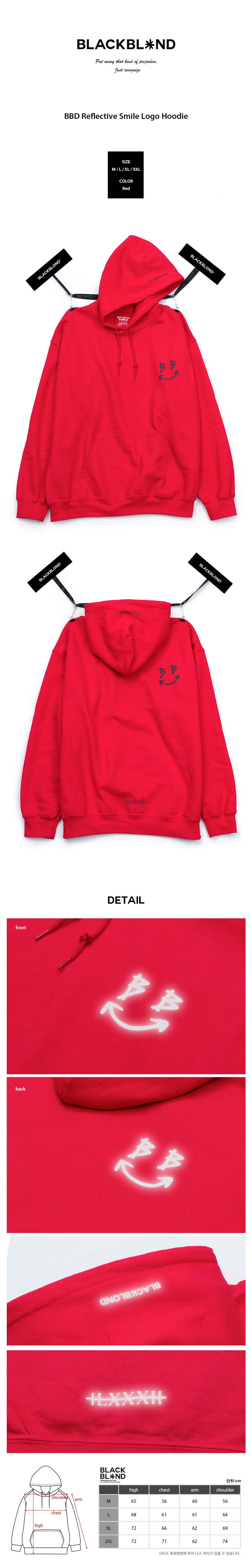 블랙블론드 BLACKBLOND - BBD Reflective Smile Logo Hoodie (Red)