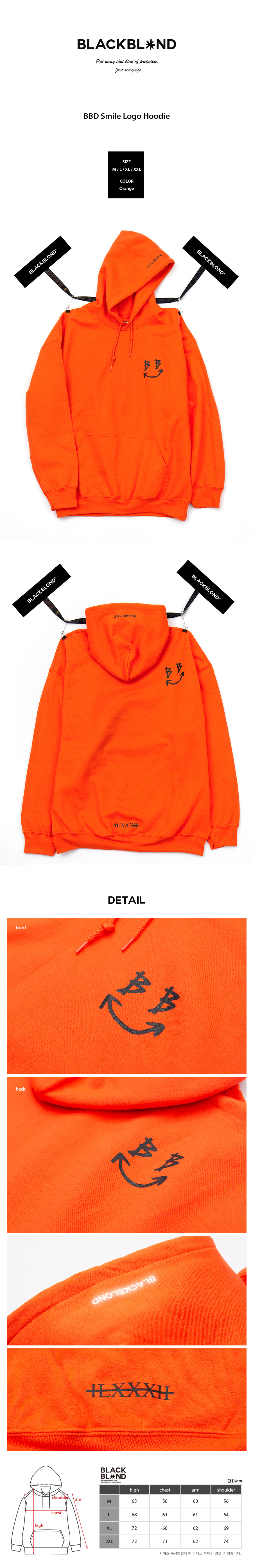 블랙블론드 BLACKBLOND - BBD Smile Logo Hoodie (Orange)